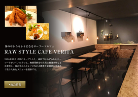 RAW STYLE CAFE VERITA