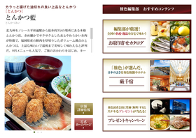 備長炭焼肉 東秀苑+Billiard & Darts BAR GiraSpirit