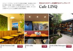 Cafe LINQ(島根)
