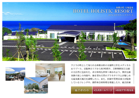 HOTEL HOLISTIC RESORT