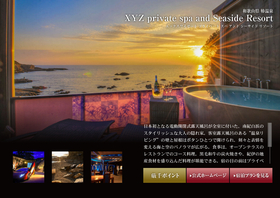 XYZ private spa and Seaside Resort