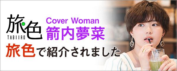 野田市公式ホームページ