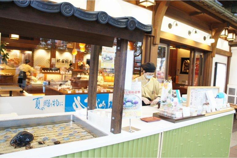 https://tabiiro.jp/gourmet/s/300015-ogaki-kinchouen-sohonke/menu/118/img1-1461625056-8770.jpg