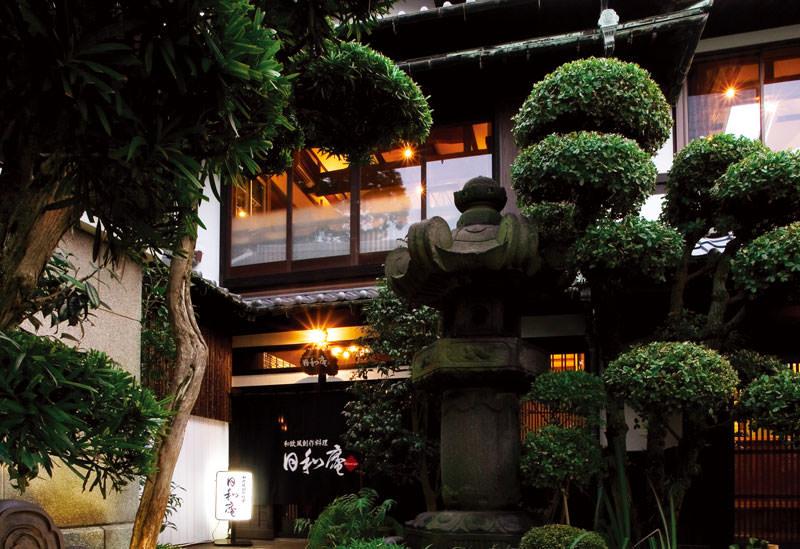 「日和庵」の画像検索結果