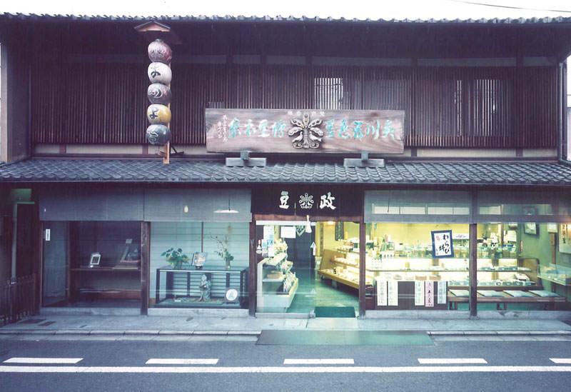 豆政 本店>京銘菓「すはまだんご」や京都らしいパッケージの豆菓子 ...