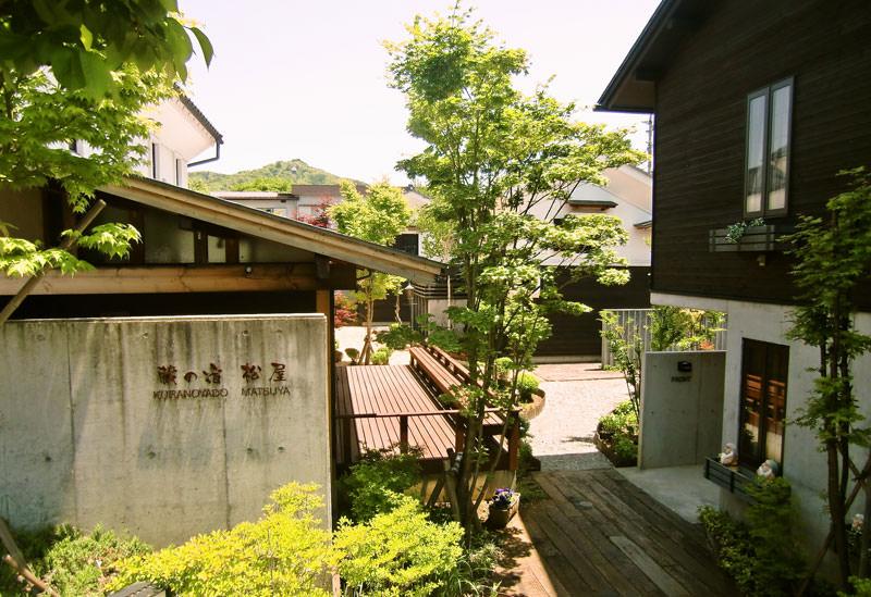 蔵の宿 松屋 河口湖 旅館 旅...