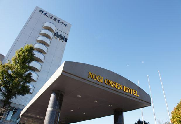 乃木温泉ホテル|那須塩原市|ホテル|旅色
